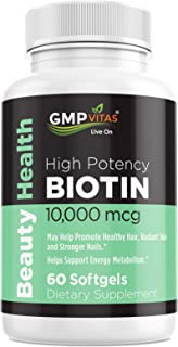GMP Vitas Biotin Maximum Strength 10000 mcg, 60 Softgels, Supports Healthy Hair, Skin, and Nails