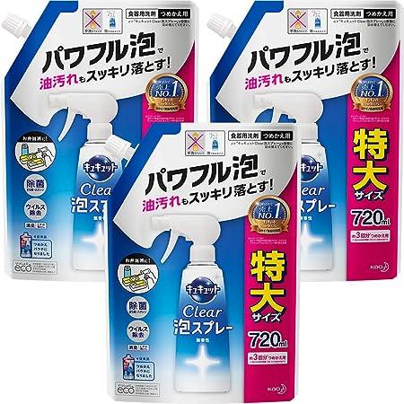 【まとめ買い】キュキュット クリア泡スプレー 食器用洗剤 無香性 詰め替え 720ml×3個