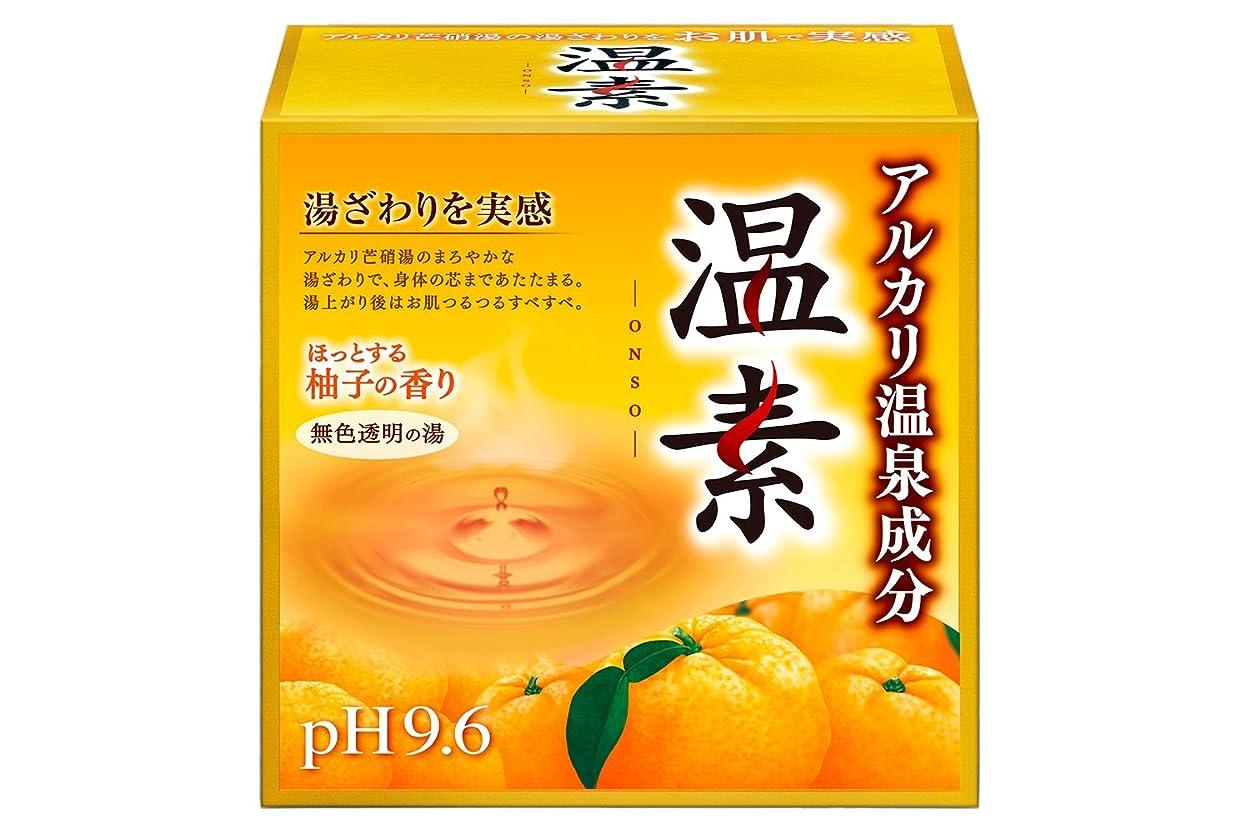 振るう引数ゼロアース製薬 温素 入浴剤 柚子の香り 15包入 [医薬部外品]