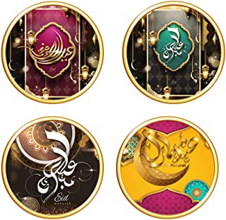 Toyvian 4pcs Art Murals Stickers Calligraphy Islamic Wall Art Stickers Diy Decal for Living Room Bedroom Decoration