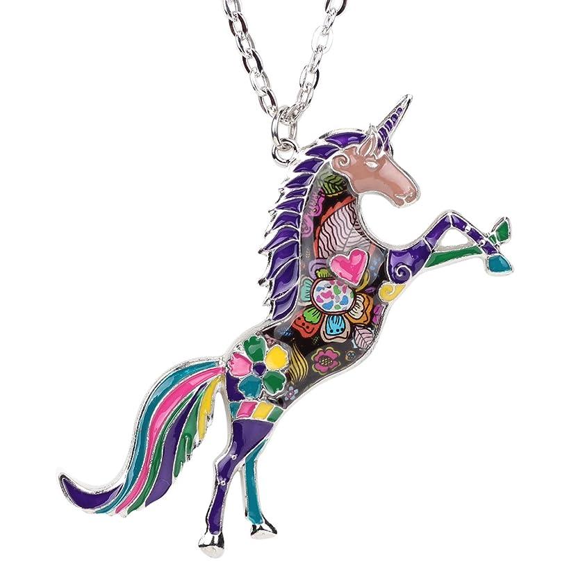 """BONSNY Fantasy Collection """"NATHIAYA"""" Enamel Alloy Horse Unicorn Necklace Pendant 18"""