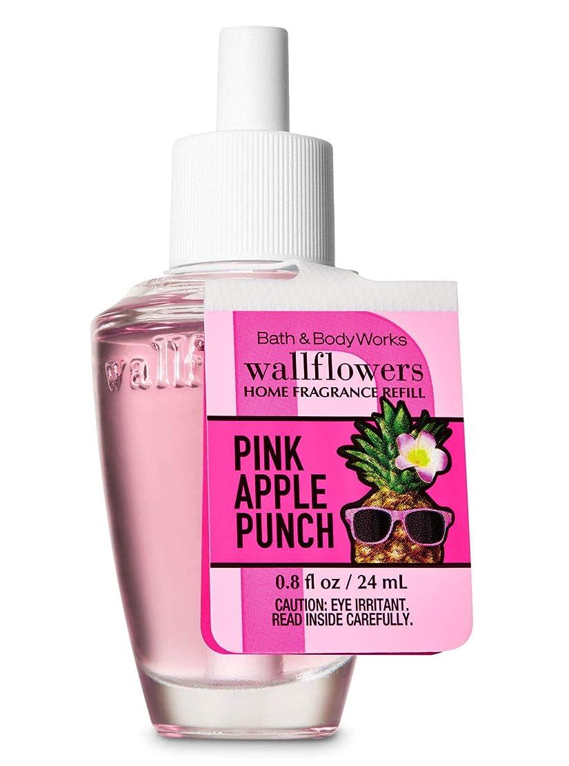 輝度しなやかなまっすぐ【Bath&Body Works/バス&ボディワークス】 ルームフレグランス 詰替えリフィル ピンクアップルパンチ Wallflowers Home Fragrance Refill Pink Apple Punch [並行輸入品]