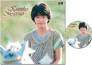 【Amazon.co.jp限定】松尾久美子 / メモワール+5(ジャケ写缶バッチ付)