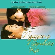 Ngayong Nandito Ka (Original Motion Picture Soundtrack)
