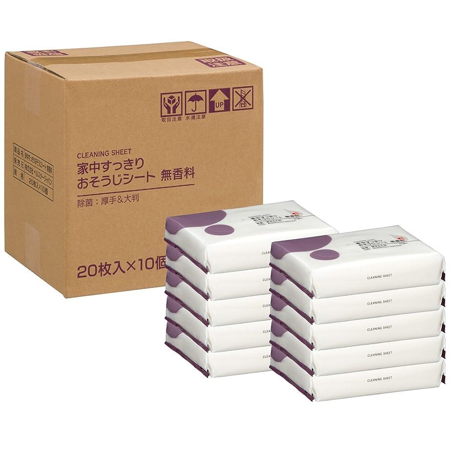 パフ主流どんなときも【Amazon.co.jp限定】家中すっきりおそうじシート 無香料 200枚(20枚x10個)