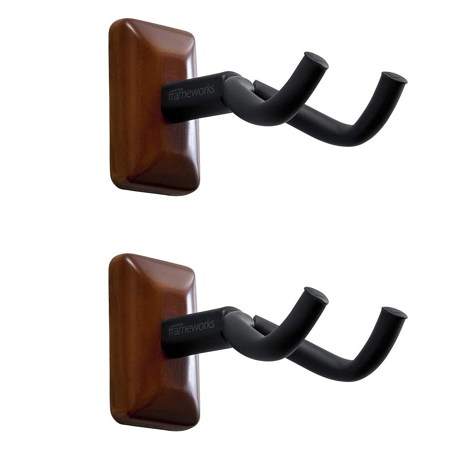 Gator Frameworks Wall Mount Guitar Hanger Mahogany 2 Pack Bundle