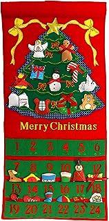 Countdown to Christmas Santas Workshop Fabric Advent Calendar