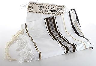 130 / 180cmイスラエルの伝統的なユダヤ教のコーシャのタリットショールからのタリットの祈りのタリス - 130/180cm Talit Prayer Talis FROM Israel Traditional Jewish Kosher...