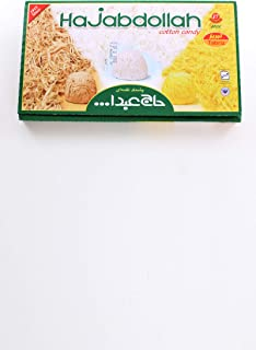 Hajabdollah Cotton Candy (3 Pack)