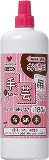 KAWAGUCHI 手芸用ボンド 徳用 180g 透明 11-495