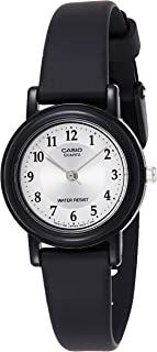 Casio Women's Black Dial Resin Analog Watch - LQ-139AMV-7B3LDF