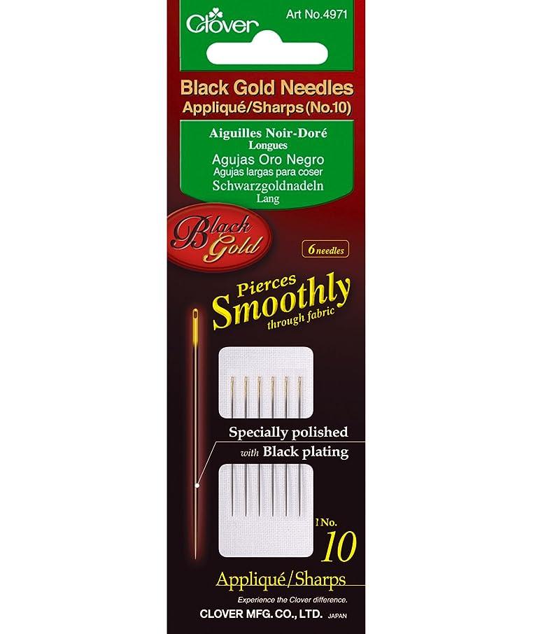 Clover 4971 Clover No.10 Needles Applique/Sharps, Black/Gold