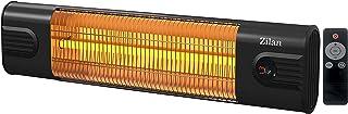 Karbon Värmestrålare   Terrassstrålare   Värmare   Infraröd spotlight   kolfiber   1 800 watt   display   kollampa   timer...