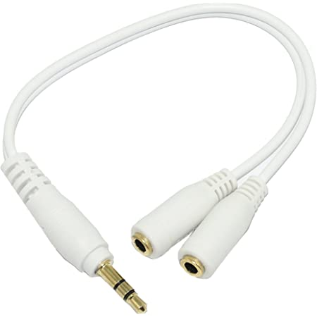 Storite 3.5mm Jack 1 Male to 2 Female Stereo Headphone Earphone Jack Y Splitter Audio Adapter Cable (White)