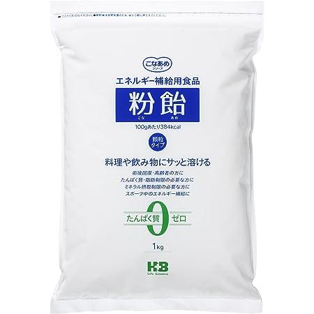 H+Bライフサイエンス 粉飴顆粒 1kg
