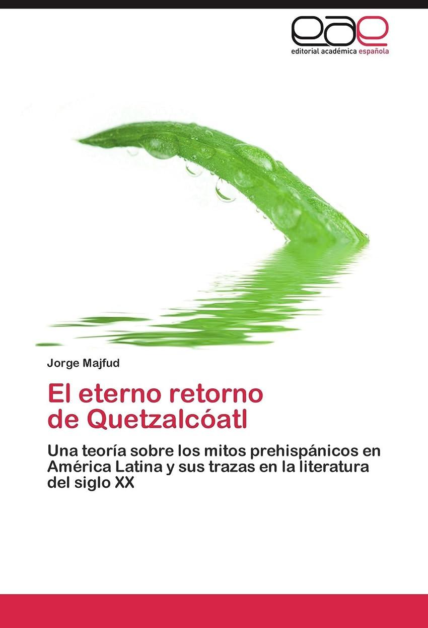 平野個人的な天気El Eterno Retorno de Quetzalcoatl