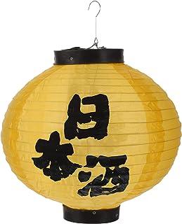 KESYOO Japanese Style Lanterns Chinese Hanging Cloth Lamps Foldable Ball Lanterns for Chinese Oriental Style Light Restaur...