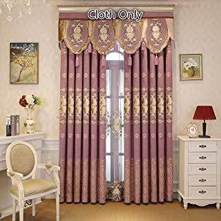 Luxury Grommet Embroidered Curtains 72 inch Long for Living Room Elegant Purple Chenille Room Darkening Eyelet Block Light Heavy Window Draperies and Curtains for Bedroom 42W x 72L Inch