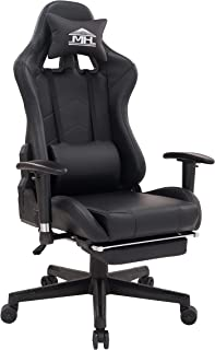Multi Home Furniture RJ-8887 Video Computer Gaming Chair with fully reclining foot rest and soft leather (Black)