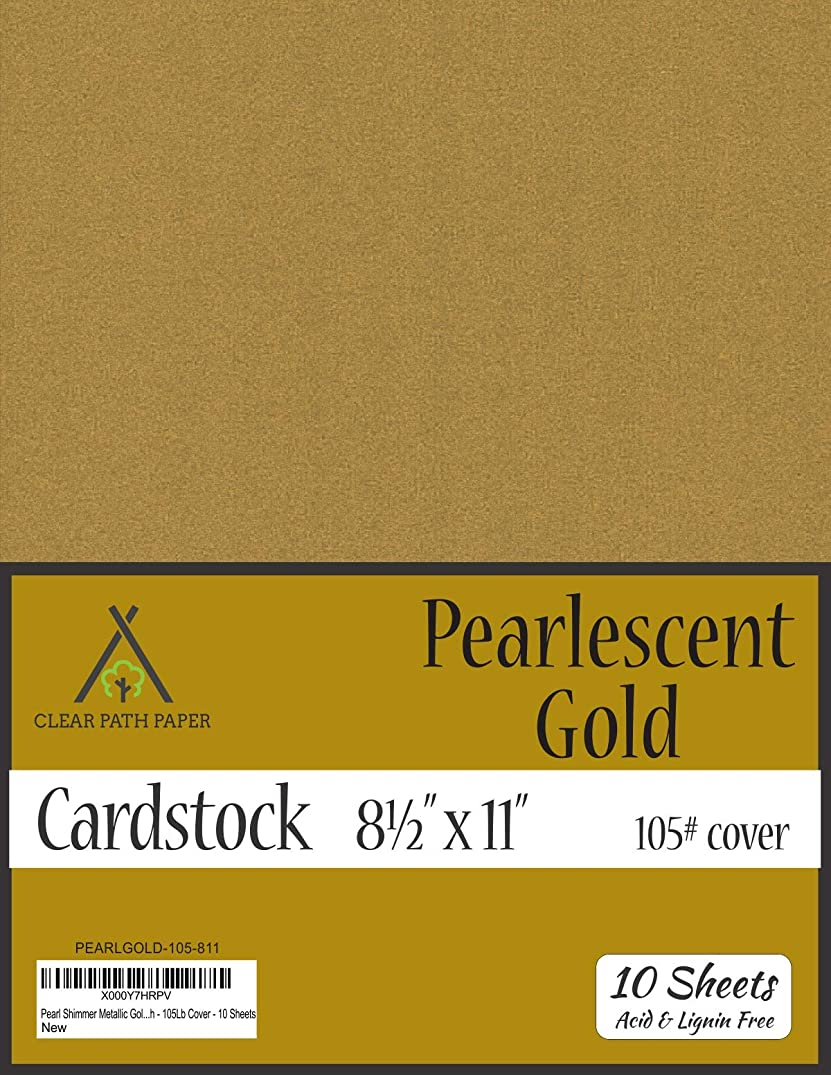 Pearl Shimmer Metallic Gold Cardstock - 8.5 x 11 inch - 105Lb Cover - 10 Sheets