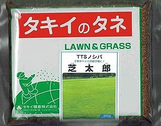 【種子】ノシバ 芝太郎 450g