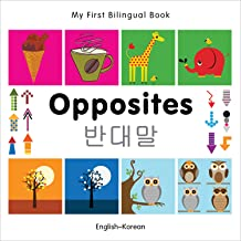 My First Bilingual Book–Opposites (English–Korean)