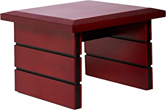 Mahmayi Veneer Zelda N31B Coffee Table Manmade Wood Stretcher Bar Construction Matt Finish - Red