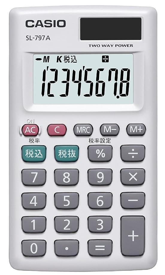 デザート決定手当カシオ パーソナル電卓 税計算 カードタイプ 8桁 SL-797A-N
