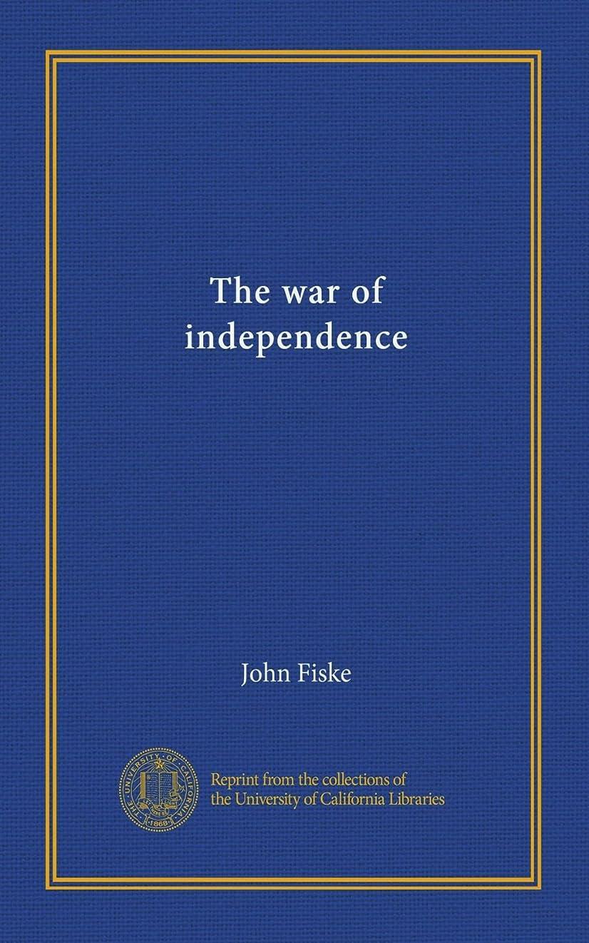 宿題眩惑するサイバースペースThe war of independence