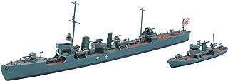 ハセガワ 1/700 ウォーターラインシリーズ 日本海軍 駆逐艦 樅 プラモデル 436