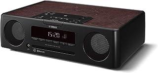 Yamaha Desktop Audio System (TSXB235DBLK)