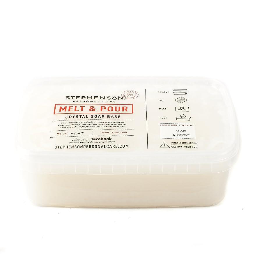 成人期住人朝食を食べるMelt and Pour Soap Base - Aloe Vera - 1Kg