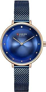 Curren Casual Watch For Women Analog Metal - 9029 - Blue