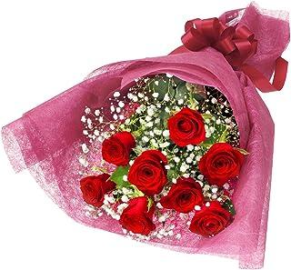 【誕生日フラワーギフト】赤バラの花束 ya00-512194 花キューピット 花 誕生日 お祝い 記念日 プレゼント