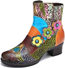 gracosy Ankle Booties for Women, Leather Block Heel Bootie Flower Splicing Pattern Side Zipper Boots