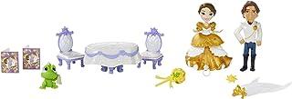 Disney Princess Little Kingdom Rapunzels Royal Wedding