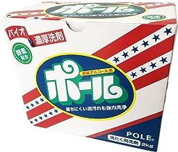 バイオ濃厚洗剤 ポール(酵素配合) 2kg