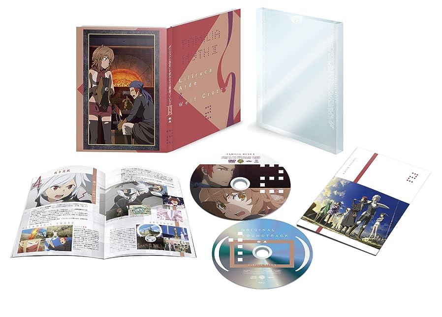 過激派早くピザダンジョンに出会いを求めるのは間違っているだろうかⅡ Vol.2 DVD & CD (初回仕様版/2枚組)