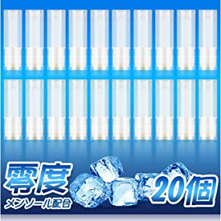 プルームテックプラス互換 カートリッジ 零度スーパー清涼感 1個あたり約300回吸引 液漏れ防止 カプセル対応可能 20本入り M4型