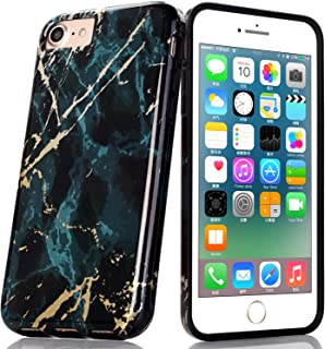BAISRKE Shiny Gold Emerald Green Marble Design Black Bumper Glossy TPU Soft Rubber Silicone Cover Phone Case Compatible with iPhone 7 (2016) / iPhone 8 (2017) [4.7 inch]
