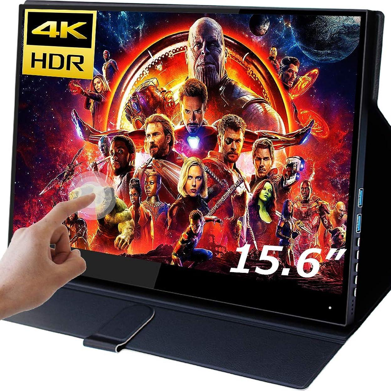 オフェンスキャベツイベントcocopar 4kモバイルモニタ 15.6インチHDR 3840x2160IPSゲーミングモニター ゲーム/HDMI/PS3/XBOX/PS4/USB-CモニターHDMI HDR機能を支持((15.6-4kタッチ)