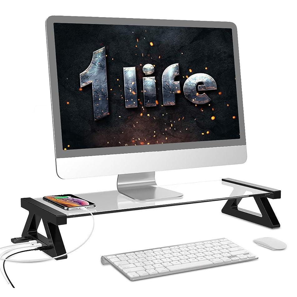 防水ヒープ窒素1life モニター台 机上台 パソコン台 デスクボード モニタースタンド USBポート付き キーボード収納 強化ガラス製 デスク 卓上(透明)