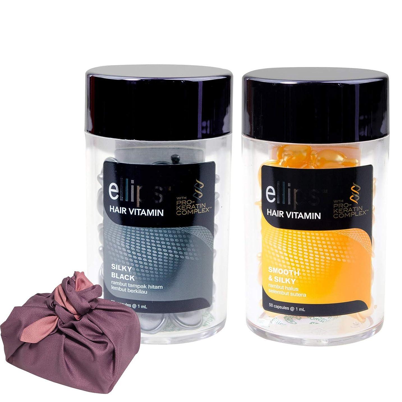 彼らは置換順応性[ギフトラッピング] エリップス Ellips ヘアビタミン プロケラチンコンプレックス配合 50粒入り × 2個 セット 洗い流さない ヘア トリートメント (ノーマルヘア用)