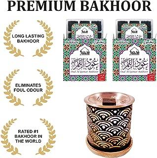 Dukhni Bakhoor – Oud Al Qamar - Set of 2 Premium BAKHOOR Incense - 9 Pieces in Each Box with Rainbow Exotic BAKHOOR Burner. Perfect for Indoors, Meditation, Relaxation, Unwinding, Chanting, Peace