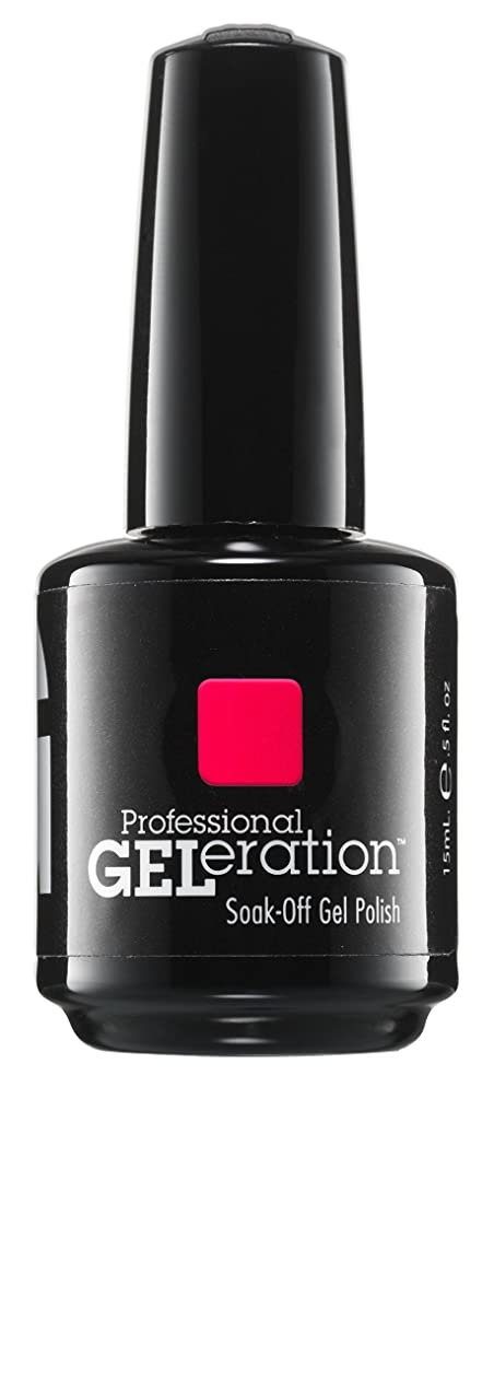 数従事した勧めるJessica GELeration - Poolside Chillin' - 15ml / 0.5oz