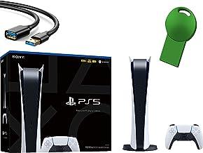 PS5 Sony Playstation 5 Digital Edition Gaming Console 1 Wireless Controller - 16 گیگابایت حافظه GDDR6 ، 825 گیگابایت SSD ذخیره سازی ، وای فای 6 ، بلوتوث 5.1 - 64 گیگابایت سبز USB Flash Drive USB Extension Cable