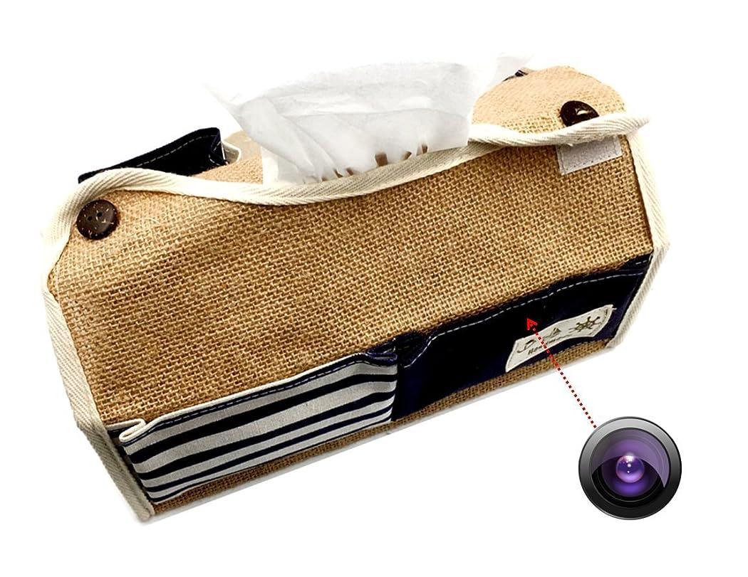 テクスチャー報告書説得力のあるNewstar 小型カメラ スパイカメラ ティッシュ ケース ボックス カバー 置き型 高画質 長時間 防犯 監視 ネービー