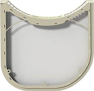 Noa Store Dryer Lint Filter Replacement Part Compatible with LG & Kenmore Fits AP4440606, 1266857, 5231EL1002E, 5231EL1003A, 5231EL1003C, 5231EL1003E, AH3527578, EA3527578, 5231EL1003B, PS3527578
