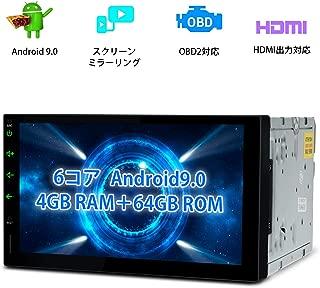 XTRONS 6コア Android 9.0 カーナビ 2din 7インチ 4GB+64GB HDMI出力 車載PC カーオーディオ Bluetooth Wifi 4G Google Map GPS ミラーリング OBD2 DVR USB SD入出力 (TQシリーズ))