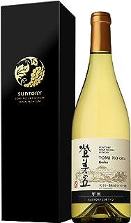 【Amazon.co.jp限定】【ギフトプレゼントに最適】日本ワイン登美の丘ワイナリー登美の丘甲州ギフトBOX入り [白ワイン辛口日本750ml][ギフトBox入り]
